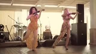 Девушки на скрипке играют супер смотрим