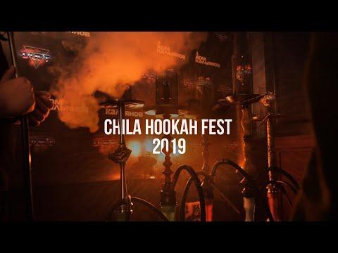 Как мы пробовали в свой Фест.. Chilla Hookah Fest 2019