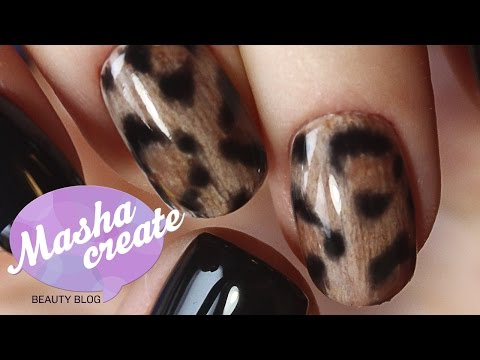 Леопардовые ногти, рисунки на ногтях в домашних условиях
