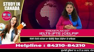 Delhi Metro Viral Video ।।