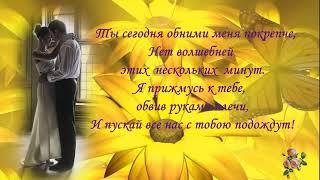 С Днём Объятий!