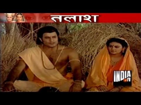 Talash of Arun Govil, Deepika Chikhalia - Ram and Sita of Ramayan (Part 2)