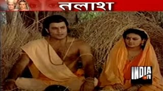 talash of arun govil deepika chikhalia ram and sita of ramayan part 2