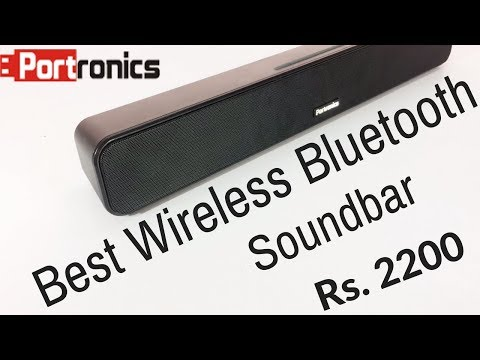 Portronics Pure Sound Pro II, POR 118 Portable Wireless Bluetooth | Unboxing, Review, Sound Test