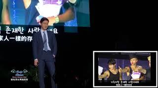 180506 崔始源看應援影片反應@卞赫的愛情見面會 thumbnail