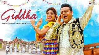 Giddha Karamjit Anmol & Raman Romana | New Punjabi Songs 2018 | Bhangra | Boliyan Song | DJ Songs