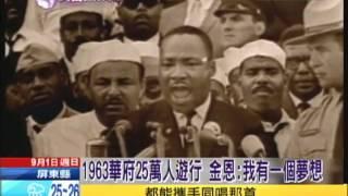 金恩博士 美國人權領袖的故事