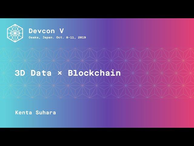 3D Data × Blockchain by Kenta Suhara (Devcon5)