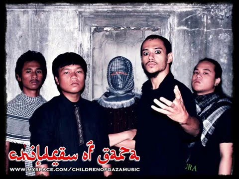 Children of gaza (band metal)-dimention of the struggle
