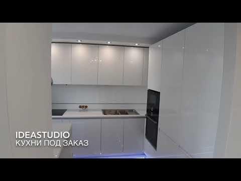 Кухня WHITE GLASS . Обзор . Кухня с Фасадами из Мдф . Фурнитура BLUM . By IDEASTUDIO DNEPR