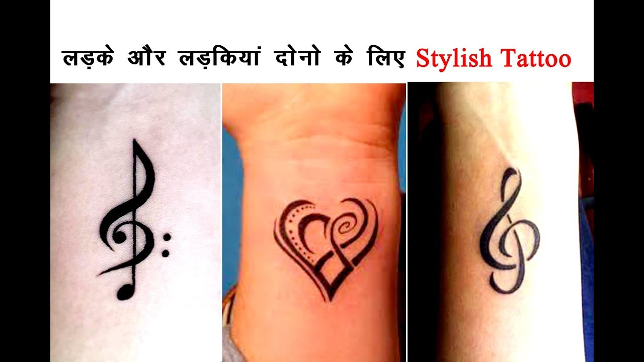 stylish Tattoo mehndi designs for wrist | Easily Temporary Tattoo ...