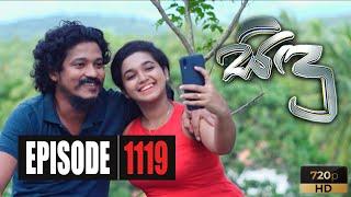 Sidu | Episode 1119 25th November 2020 Thumbnail