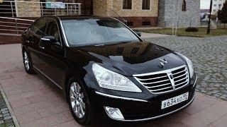 Grozny Motors Hyundai Equus VS380 2013 глазами бизнесмена смотреть