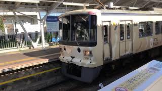 こどもの国線Y000系 002編成 長津田発車