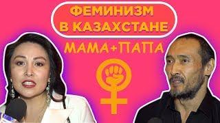 КиноKөрме Мама+папа   почему казахстанское кино снимают на русском языке