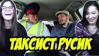 Реакция на Rusik TV (