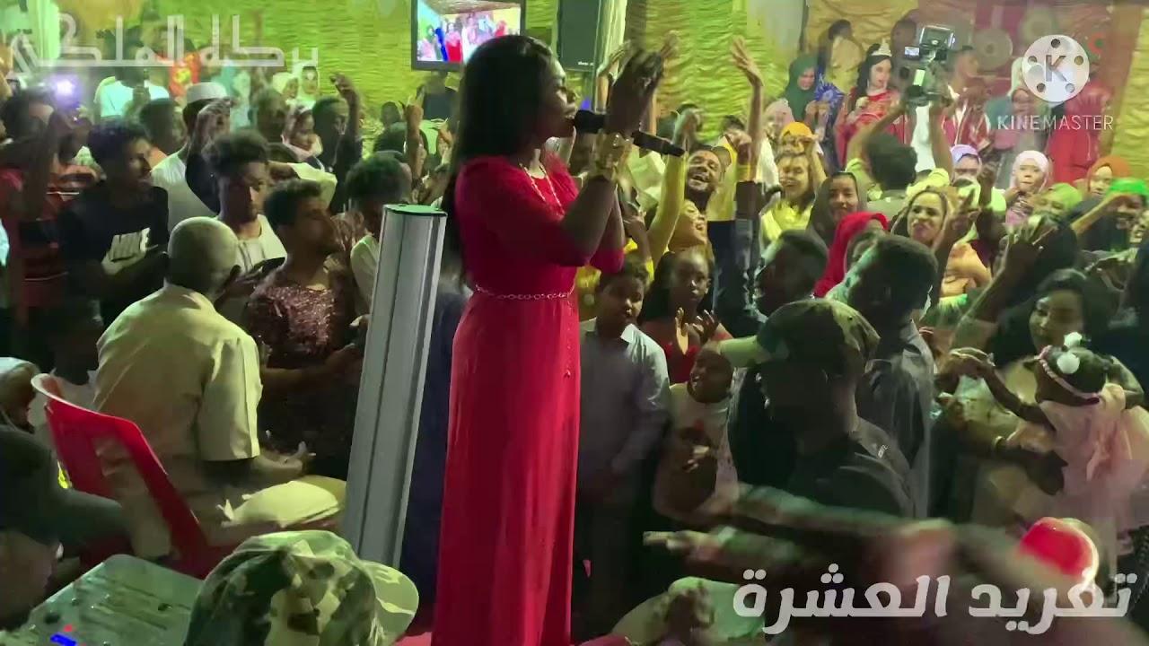 حفله الشعبيه بحري تغريد العشرة ياا عزال هوانا @ وليد تم تم @ بركه الملكي