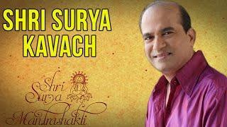shri surya kavach suresh wadkar album shri surya mantrashakti