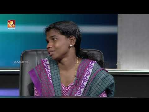 Kathayallithu Jeevitham  Suresh & Manju Case  Episode 04 16th Oct  2018