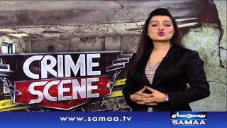 Police pe firing - Crime Scene, 06 Jan 2016