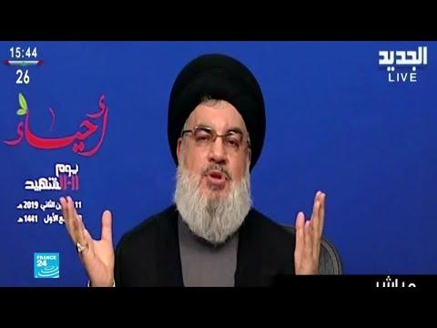 نصرالله يتفادى الخوض في تفاصيل تشكيل الحكومة اللبنانية  - نشر قبل 31 دقيقة