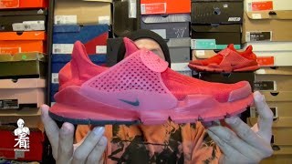 Popular Videos - Sock & Air Jordan