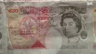 بنك انجلترا يعيد افتتاح متحفه الخاص بالأوراق النقدية