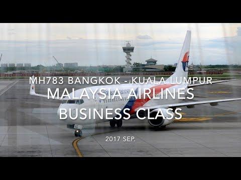 【Flight Report】Malaysia Airlines Business Class MH783 Bangkok   Kuala Lumpur 2017・9 マレーシア航空ビジネスクラス搭乗
