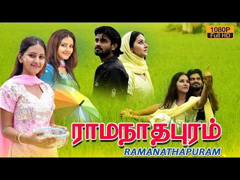 Ramanathapuram tamil movie | new tamil movie | Archana | Rakesh | latest tamil movie 2016 upload