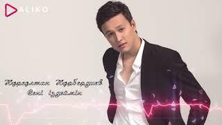 Нурсултан Нурбердиев - Сені іздеймін / ALIKO
