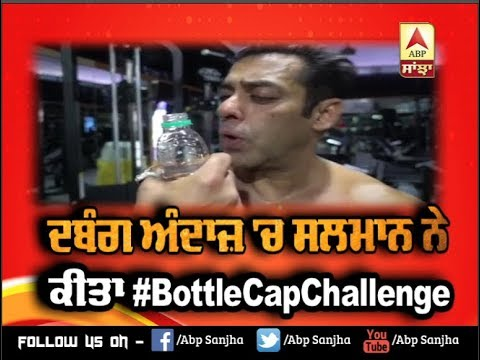 Salman Khan Takes Up Bottle Cap Challenge, Gives Special Message | Dabangg Khan | Akshay Kumar |