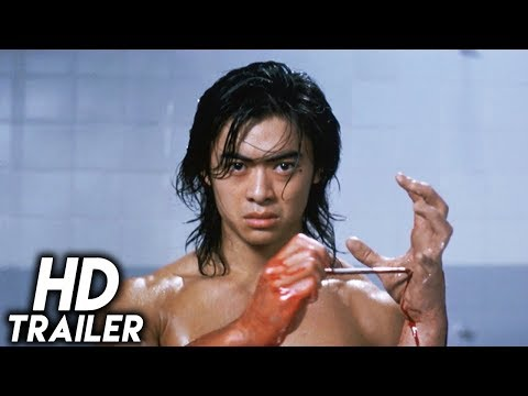 Riki-Oh: The Story Of Ricky (1991) ORIGINAL TRAILER [HD 1080p]