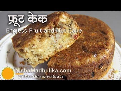 How to make a cake in easy way in hindi by nisha madhulika