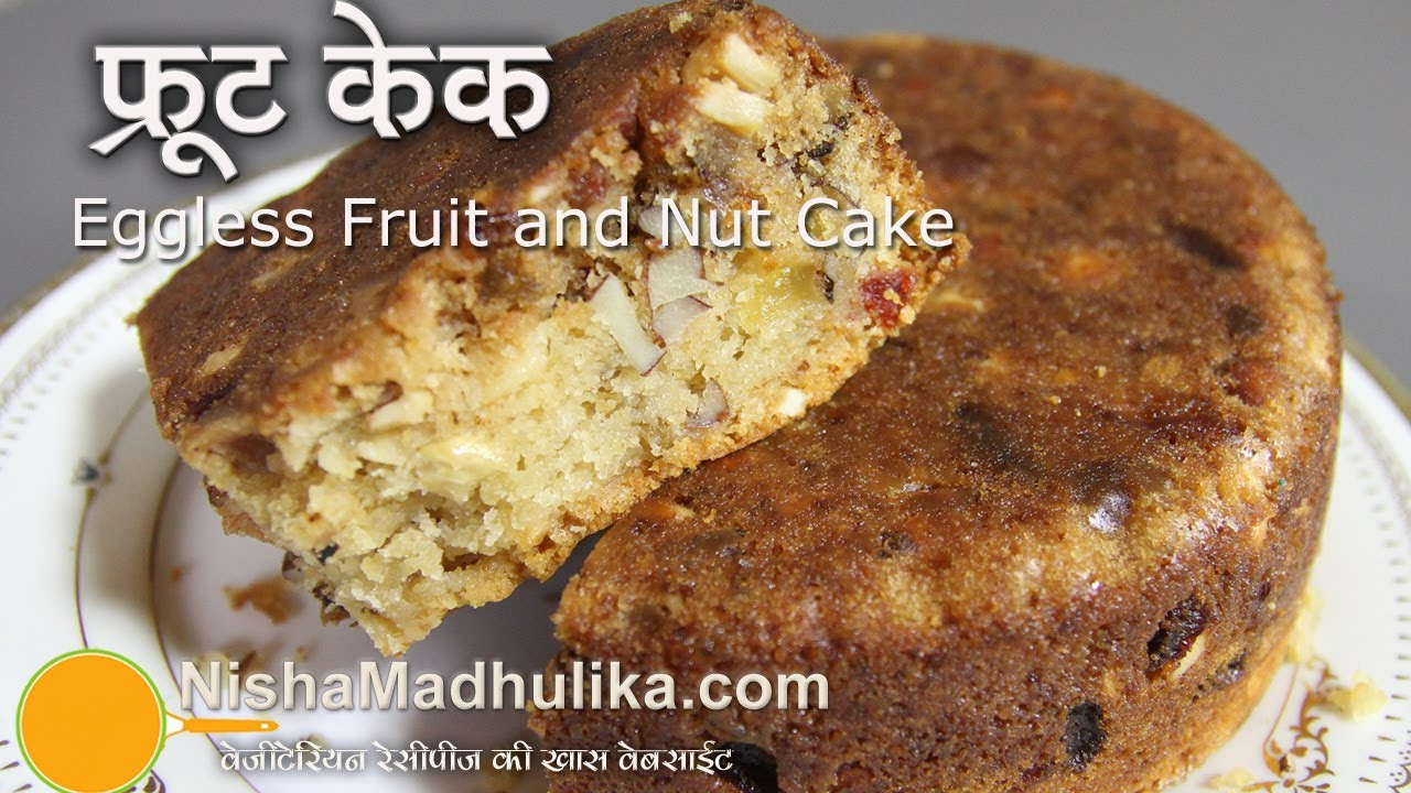 Eggless Fruit And Nut Cake Recipe