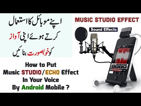 How to Put Music Studio/Echo Effect In Your Voice By Android Mobile