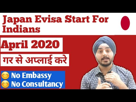 How To Apply Japan Tourist Visa From India | Japan Visa For Indian | In Hindi Ep 15