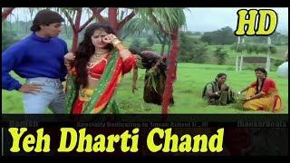 Yeh Dharti Chand Sitare with DJ Jhankar   HD   Kurbaan   Udit Naryan   Anuradha