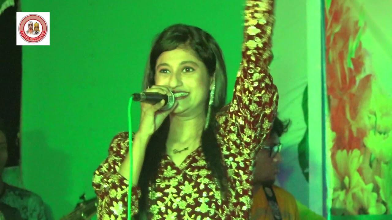 Re Shampanwala   ওরে সাম্পানওয়ালা ।শিল্পীঃনদী আক্তার কণ্ঠে অসাধারণ গান।অনেক সুন্দর একটিগান।NEW2021