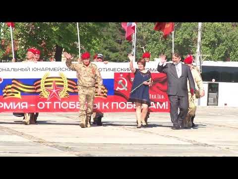 видео: Старт всероссии