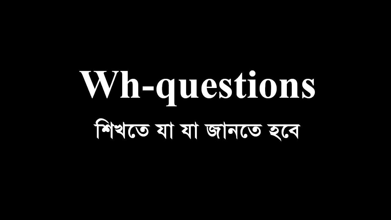Wh-questions যেভাবে শিখবেন How to learn Wh-questions - YouTube