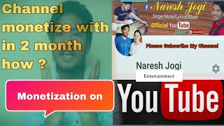 Youtube Channel monetize !! how ?? New video with Naresh jogi