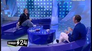 """""""Правда 24"""": Дмитрий Ульянов - о съемках в сериалах и любимых ролях"""
