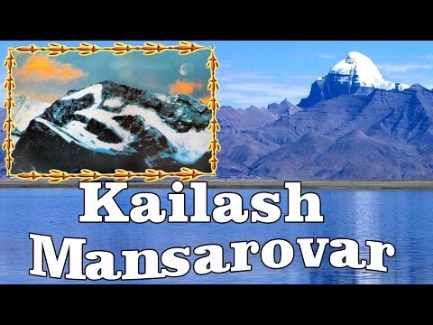 Yatra ॥ कैलाश मानसरोवर || Amaging Holy Place On Highest Peak || Full Documentary # Ambey Bhakti