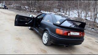 Пацанский выбор - Audi S2