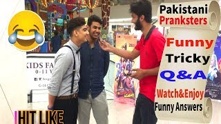 Asking students funny questions in Emporium Mall Lahore | General Knowledge Questions