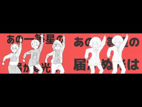 [96neko, Hashiyan , Amatsuki & Araki, Nqrse] Taiyoukei Disco 太陽系デスコ [  96猫, はしやん, 天月 & あらき, nqrse]