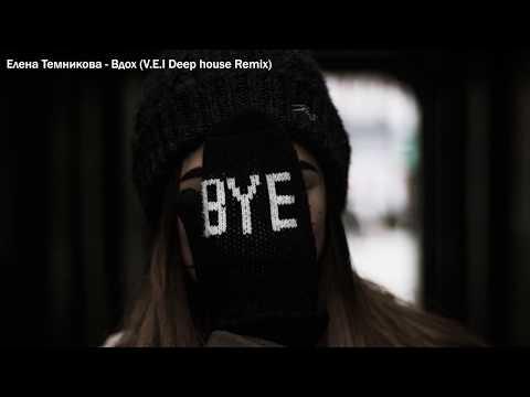 NEW RUSSIAN MIX | DEEP HOUSE | 2018
