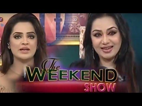 The Weekend Show - 31 December 2016   ATV - Best Pakistani Dramas