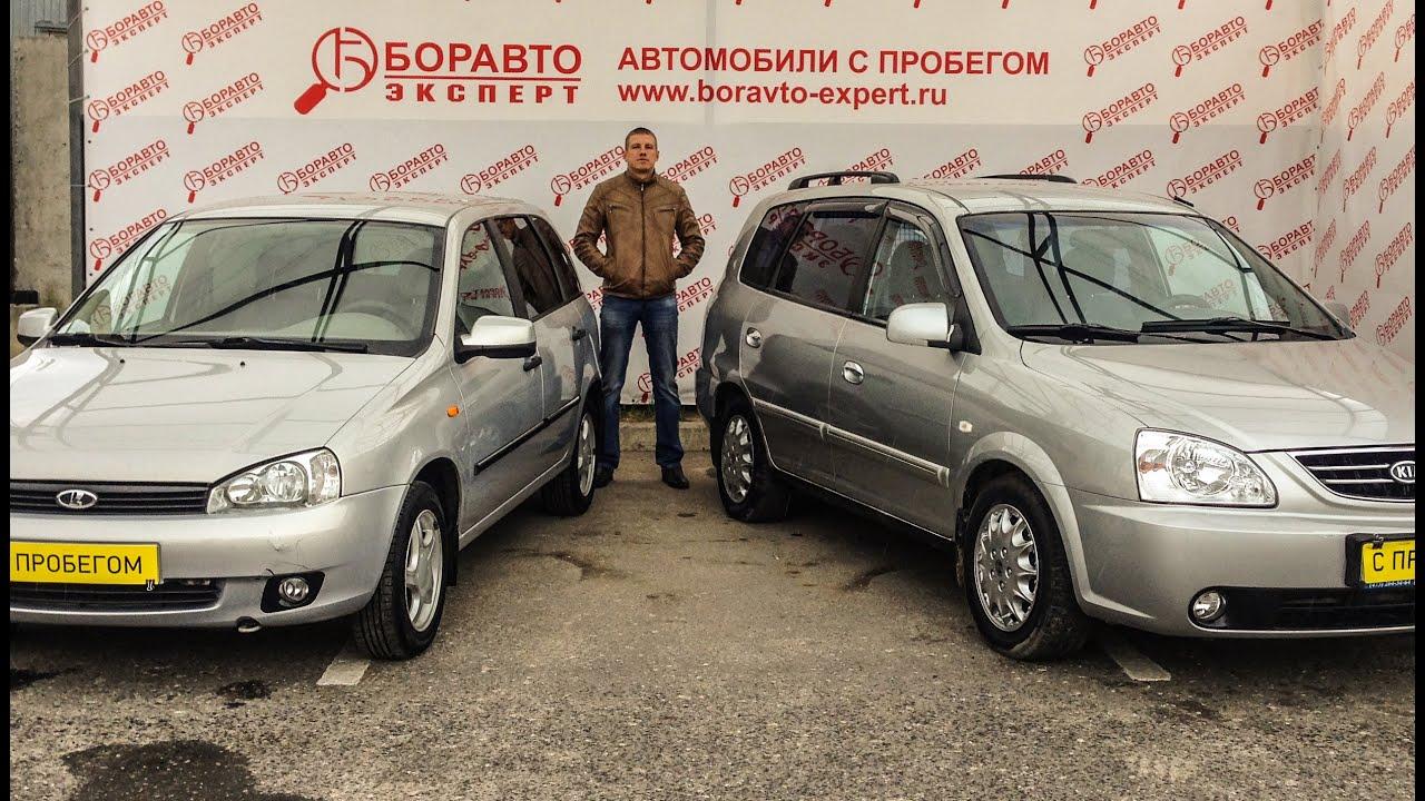 Продажа автомобилей ваз (lada) kalina, новые или с пробегом (б/у): фото, описание, характеристики, прямые контакты. Частные объявления из.