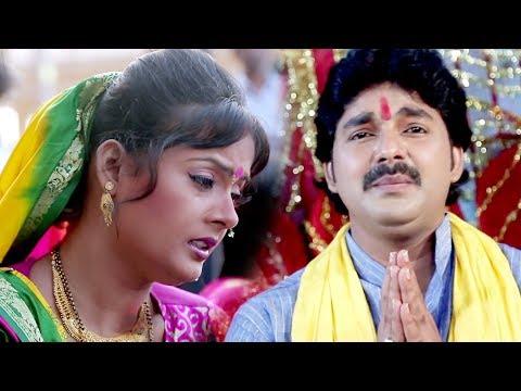 Pawan Singh का नया छठ गीत 2017 - छठी माई के घटवा - Chhathi Mai Ke Mahima - Bhojpuri Chhath Geet 2017